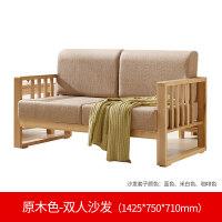 纯实木沙发橡木三人位布艺可拆洗沙发组合北欧简约家具 其他