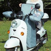 电动车风挡冬季 电动车挡风被冬季踏板摩托车加绒加厚保暖防水寒电瓶车防风罩分体