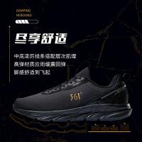 【�M100�p50 200�p100】361度男鞋跑步鞋子2019新款�W布跑鞋男邦��科技舒�m�p震�\�有蓍e鞋