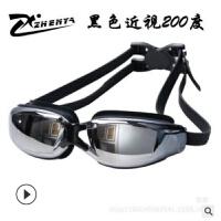 泳镜眼镜潜水镜装备大框男女士高清儿童防水防雾带度数洗澡镜新品