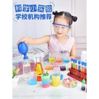儿童科学实验玩具套装幼儿园stem小学生物理化学趣味科技制作材料