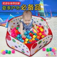 婴儿游戏屋 儿童帐篷可折叠波波球池海洋球池0-1-3-6岁 宝宝玩具