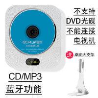 蓝牙壁挂式CD播放机迷你机U盘CD机mp3胎教CD英语家用学习播放机