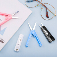 本小姐 彩色简约伸缩式剪刀 便携小巧美工刀 DIY手帐裁纸剪刀