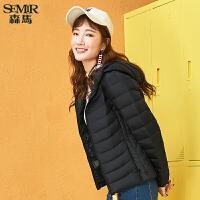 【SR】森马轻薄羽绒服女短款2017冬季新款外套连帽女装韩版潮