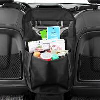 汽车座椅背中间置物袋车载收纳挂袋餐桌座椅储物箱车内装饰