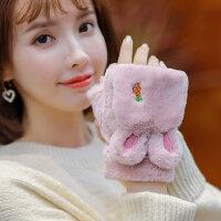 卡通可爱兔兔半指毛绒棉防寒防寒漏指保暖学生加绒加厚手套女