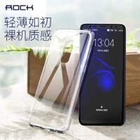支持礼品卡 ROCK 三星 S9 手机壳 薄 S9+ 全包 防摔 透明 硅胶 潮 新 s9 plus 保护套
