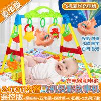婴幼儿玩具3-6-12个月婴儿健身架器0-1岁宝宝带音乐女孩益智男孩