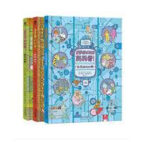 全套3册乐乐趣童书 MAMOKO妈妈看! 龙的时代 现代世界 公元3000年硬壳精装绘本全景图画式儿童生活百科4-5-