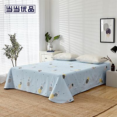 当当优品床单 纯棉斜纹双人加大床单240*250cm 菠萝一族(兰)