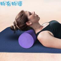 物有物语 瑜伽棒 男女室内健康瘦身瑜伽泡沫轴肌肉放松滚轴泡沫滚轴健身瑜伽运动棒狼牙棒按摩棒瑜伽柱