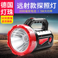 手电筒强光充电超亮多功能防水户外家用远射程手提led探照灯