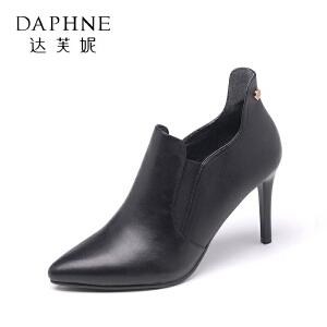 Daphne/达芙妮秋季尖头牛皮深口侧松紧带气质高跟鞋女