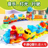 儿童拼装电动轨道车玩具套装火车小汽车益智宝宝1-3-5岁男孩卡通