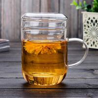 玻璃茶具杯 三件杯高升马克杯350ml耐热耐高温玻璃杯过滤带盖茶具