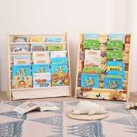 【满减优惠】儿童书架绘本架家用经济型简易置物架幼儿园宝宝实木书架简约落地