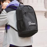 李宁双肩包男包女包2018新款运动生活系列背包书包学生运动包ABSN406