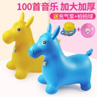 儿童充气玩具户外骑马坐骑小马宝宝跳跳马音乐跳跳马户外加大加厚