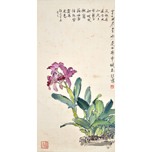 D2492徐悲鸿(款)《水仙花》(上款人得子画家本人,上款人是廖靖文。原装旧裱,满斑)