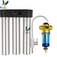 3M 前置过滤器3CP-F020-5+Fairey道尔顿FIS301厨房台下直饮净水器
