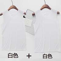 2件装冰丝无痕透气男士背心修身跨栏运动无袖T恤打底汗衫坎肩速干