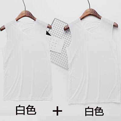 2件装冰丝无痕透气男士背心修身跨栏运动无袖T恤打底汗衫坎肩速干 发货周期:一般在付款后2-90天左右发货,具体发货时间请以与客服协商的时间为准