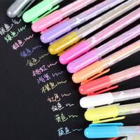日韩潮流 粉彩笔 0.8mm水粉笔 12彩色中性笔 糖果色彩色高光笔固体彩色荧光笔 黑卡闪光笔