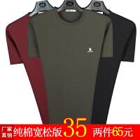 中年男士短袖t恤�A�I款夏天��松中老年人男�b汗衫父爸爸�b