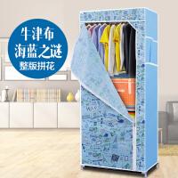 【满减优惠】牛津布衣橱布艺小号单人简易衣柜钢架钢管加固组装折叠布衣柜布柜