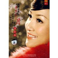 清水江上月――蒲紫微(演唱专辑)(CD)