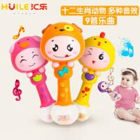 汇乐宝宝手摇铃3-6-12个月新生幼儿节奏棒女孩婴儿益智玩具0-1岁