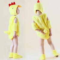 新款六一儿童小鸡演出服幼儿动物表演服夏季小鸡也疯狂舞蹈服男女 黄色连体