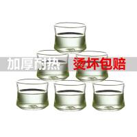 6只装闻香杯玻璃品茗杯功夫茶具创意竹节口杯子网红水杯