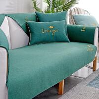 沙发垫现代简约时尚四季通用防滑坐垫子沙发盖布全包沙发套罩