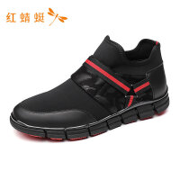 红蜻蜓新款中跟平底轻便套脚舒适运动鞋休闲时尚男鞋-