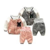 童装秋冬加绒套装男童女童羊羔绒两件套儿童冬装宝宝卫衣加厚套装