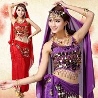 2018新款印度舞演出服装肚皮舞表演套装舞台舞蹈服亮点裤套装 均码