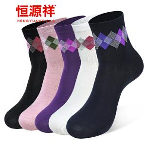 恒源祥 袜子 女士 秋冬 休闲 保暖女袜 5双装 少女中筒袜 秋冬款袜子W06