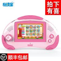 易读宝官方正品 儿童宝贝电脑I7 平板电脑 幼儿早教 学习机点读机