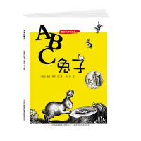 童话大师图画书(彩图):ABC兔子 [美] 婉达・盖格;商周