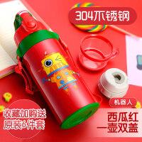 不锈钢儿童保温杯带吸管两用防摔宝宝水壶男女幼儿园小学生水杯