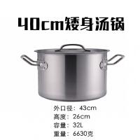 加厚不锈钢复合底汤桶 熬汤煲汤桶酒店商用汤锅 电磁炉通用奶茶桶