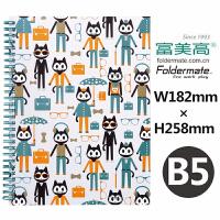 Foldermate/富美高 42208 双线圈笔记本 B5学生 喵克系列香港日韩风格文具螺旋本线圈本练习本记事日记本