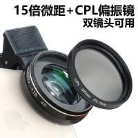 30倍放大微距镜头 外置拍照高清摄影镜头 手机通用微距摄影近摄镜 p