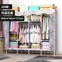 简易衣柜全钢架布衣柜加粗加固简约家用经济型布艺收纳柜组装衣橱 藕色5 204款鸟语花香