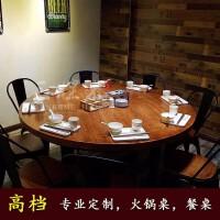 创意餐桌餐厅火锅桌实木桌圆形复古餐桌工业风电磁炉烧烤餐桌椅子 官方标配