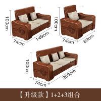 实木沙发组合冬夏两用现代新中式家具套装转角客厅整装带储物功能 组合