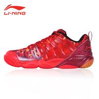 LINING李宁羽毛球鞋男士鞋 耐磨防滑运动鞋 超轻透气正品