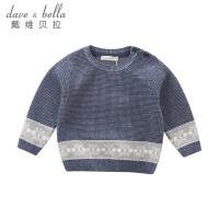 戴维贝拉男童春针织衫 针织宝宝套头毛衣DB6217
